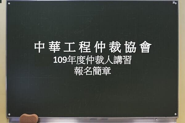 1091101